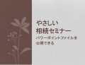 スクリーンショット 2013-11-21 1.56.39